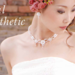 【結婚式前に行っておきたい!】ブライダルエステサロンとは?
