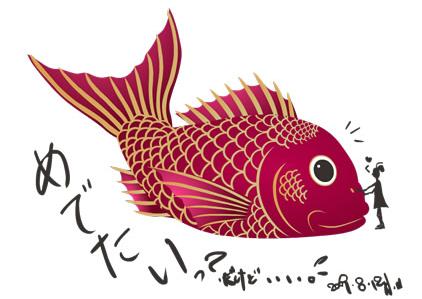 2015-06-25_022753